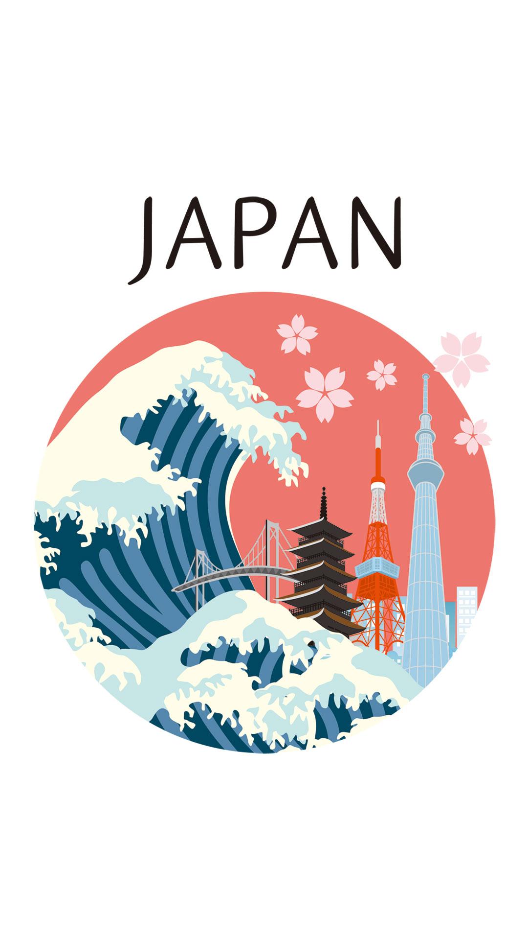日本 Japan の無料スマホ壁紙 待ち受け画像 Iphone Android 1 待ち受けparadise