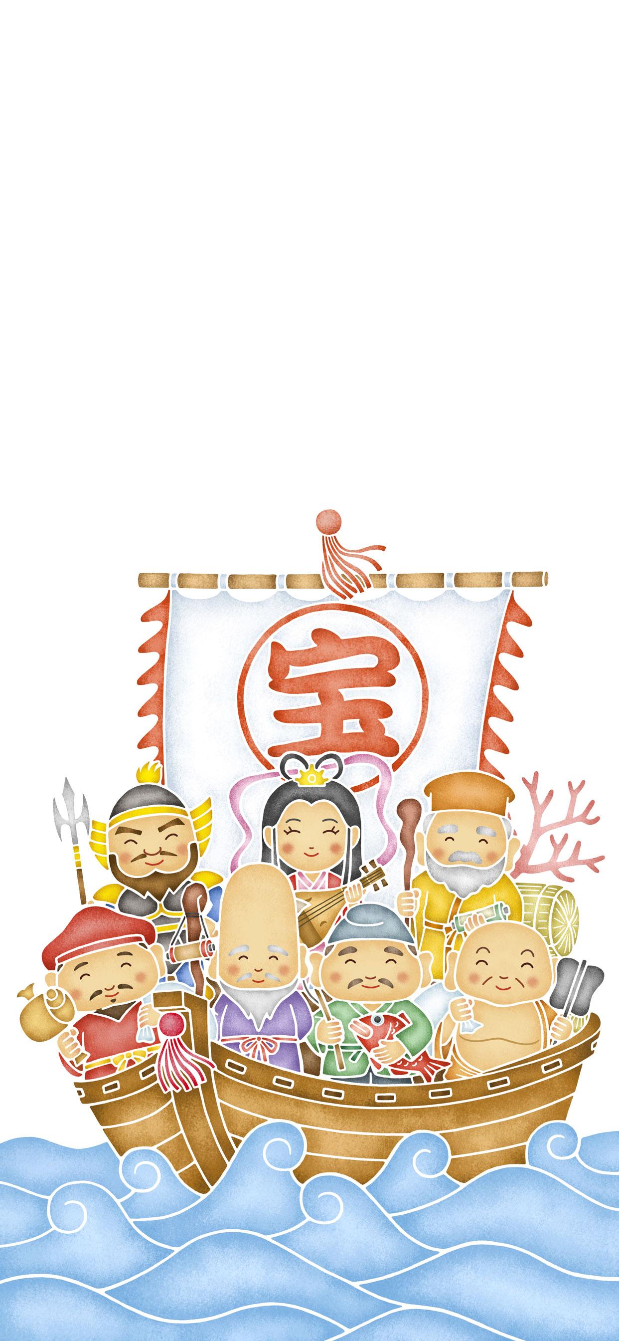 七福神の無料待ち受け画像 スマホ壁紙 Iphone Android 1 待ち受けparadise